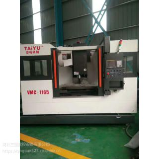 台裕VMC-1165立加,高配置,现货!批发直销!