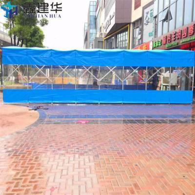 上海静安区鑫建华定做推拉雨棚布仓库物流广告展销帐篷折叠商铺雨蓬