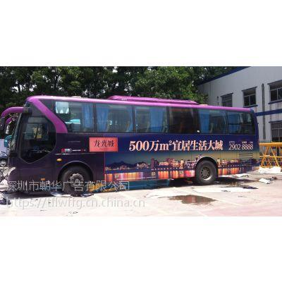 深圳车身广告安装 车身广告设计 车身广告备案