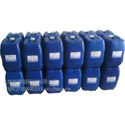 空调水阻垢杀菌剂 空调水处理厂家