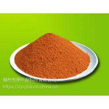 河南聚合氯化铝铁(常州先净环保)