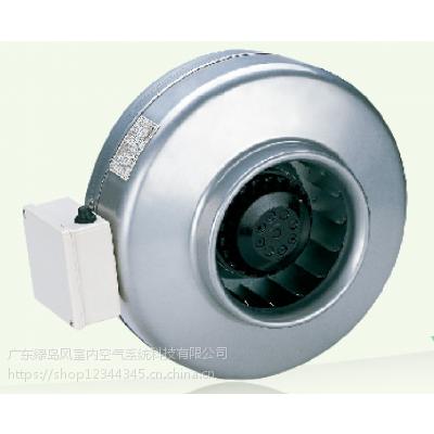 绿岛风排风扇原型离心式管道风机 接管Φ160排气扇换气扇