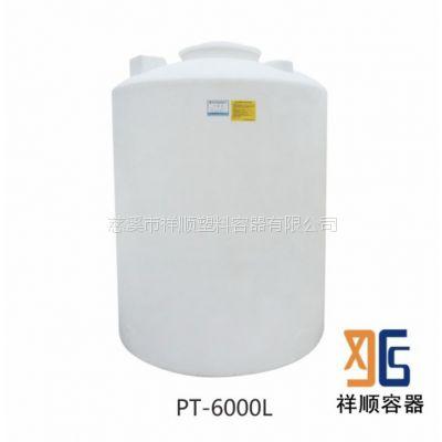 6吨PE水箱 6000L 耐酸碱塑料容器 聚乙烯化工水桶 酱油发酵桶 食品级储桶
