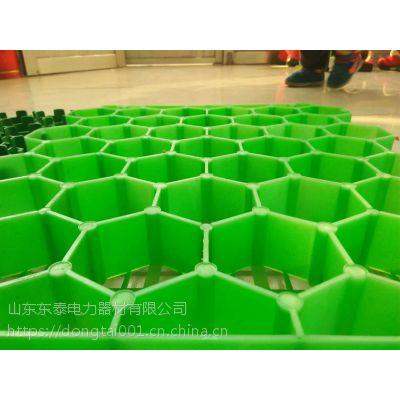 北京5公分加强型植草格7公分植草格