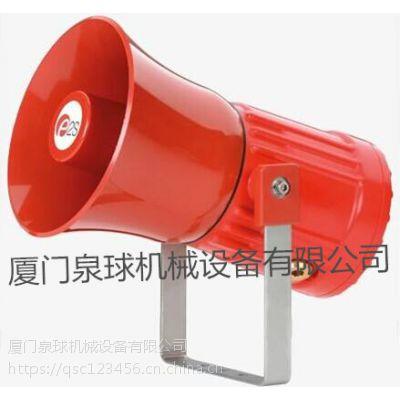 【E2S喇叭 MCA112-05 24V dc 特价优势】价格_厂家_图片