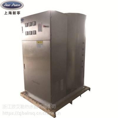 工厂销售功率200KW立式电加热热水炉