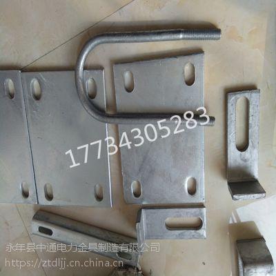 专供广东各种预埋件 预埋U型螺栓 生产厂家价格