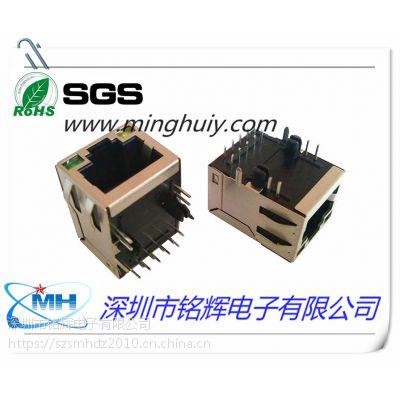 窗口朝上RJ45带变压器插座 长度21.3MM\25.4MM 多规格供选 屏蔽带灯\无灯