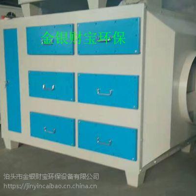 活性碳废气处理/喷漆房过滤器/吸附箱及工业油烟净化器环保设备