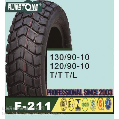 摩托车内外胎130/90-10 120/90-10 真空胎 普通胎 厂家直销 质优价廉 可贴牌生产