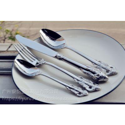 银貂 304 不锈钢雕花 牛排刀叉餐具 西餐厅刀叉勺 不锈钢餐具