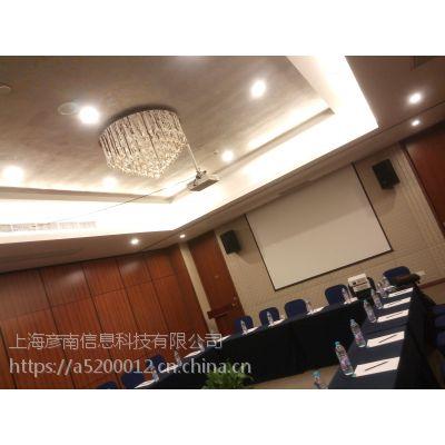 上海宝山区投影仪电动吊架维修 投影仪电动幕布维修 投影仪安装