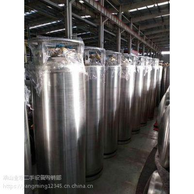 低价出售181只库存17年出厂的杜瓦瓶 195的产品 175的价格 一年有问题包换 四年保修