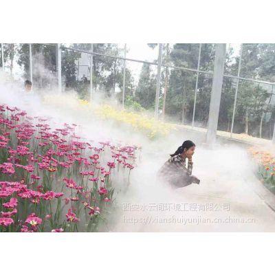 西安工地降尘喷雾 喷雾除尘减霾 喷雾降温除尘专业厂家就找西安水云间环境029-87382346