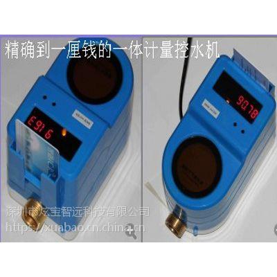 卡哲浙江工厂宿舍热水限量用热水水表K1508厂家