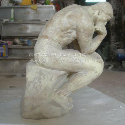 供应思想者玻璃钢雕塑,罗丹作品雕塑