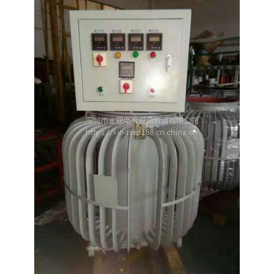 金晟电气TNSAJ400KVA大功率油浸式无触点稳压器 工程隧道稳压器 稳压器 过载超载能力强