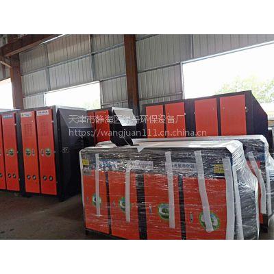 光氧催化环保箱 研发生产销售于一体UV光解除臭设备环保箱