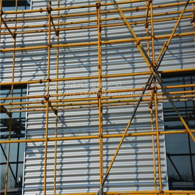 供应苏州 波纹板墙面系统 780型 横铺工厂外墙板