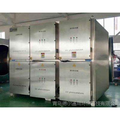 光催化氧化设备厂家