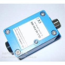 供应HAGGLUNDS速度传感器SPLL85A-15