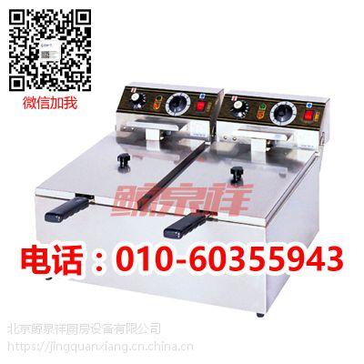 嘉宝路EF-102双缸双筛电炸炉