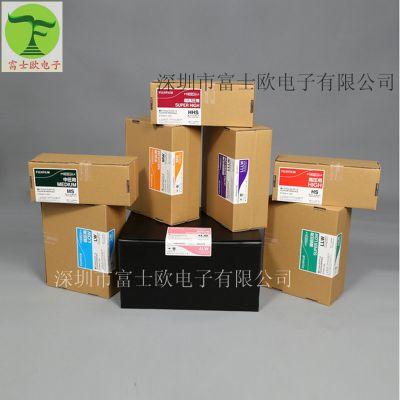 供应富士Fuji压力试纸-感压纸,富士压敏纸代理,富士压力测试胶片批发