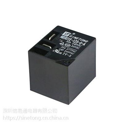 T90信易通12V功率继电器NB901HE-12S-S-A小型30A继电器