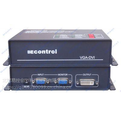 转换器 VGA转SDI信号 VGA转SDI转换器