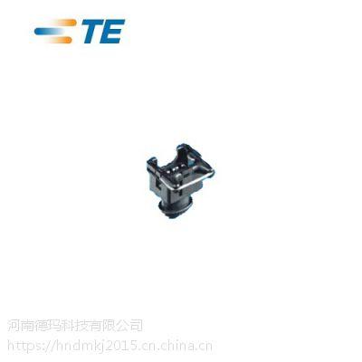 特价期货 828919-1安普AMP 汽车 连接器壳体