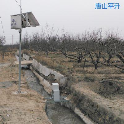 智能化明渠流量测量系统、渠道一体化无线量水系统——水利信息化