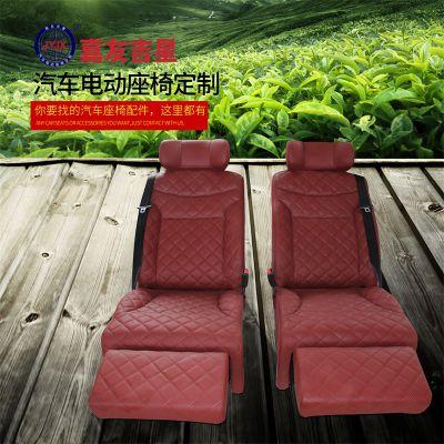 能放倒当床的汽车座椅 商务车后排对坐后排座位改装