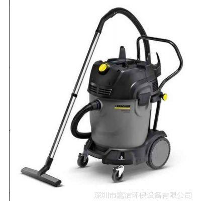 干湿两用吸尘器加工