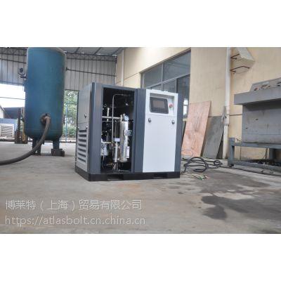 德国进口上海北默BM-670W低噪音螺杆节能大空气压缩机