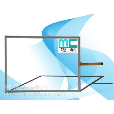 M-Touch 厂家供应15寸4线电阻式触摸屏 触摸玻璃面板 电阻屏4线 可配控制卡