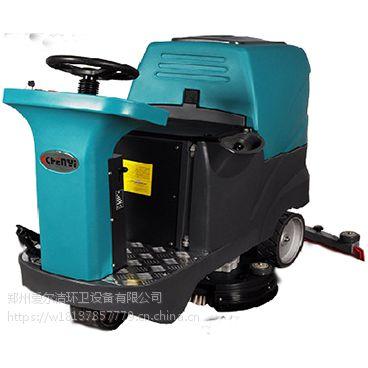 驾驶式电动多功能全自动洗地机洗地车刷地机DC-980XD