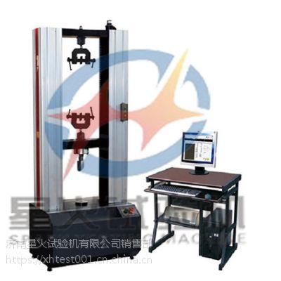 五金排骨架静曲强度试验机 电子万能试验机