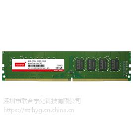 深圳市联合宇光-INNODISK工业级台式机内存条DDR4 DIMM规格