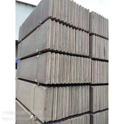 供应佛山三水区顺德区轻质隔墙板 水泥新型隔墙工厂直销