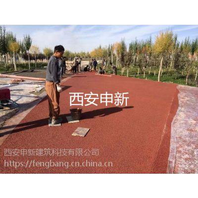 晋中彩色透水混凝土|大同彩色透水混凝土—【申新】免费技术指导