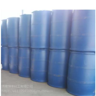 江苏硫酸厂家 93%工业级硫酸厂家