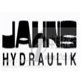 出售JAHNS-HYDRAULIK分配器