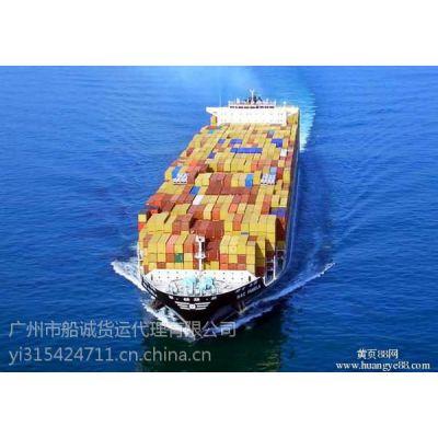 青岛到深圳走海运门到门的海运价格找广州船诚海运公司