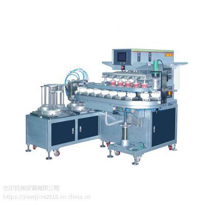 专业提供S103杰尔双色全自动丝印机 全自动平面丝印机 曲面印刷机 丝印印刷机