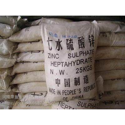 A-硫酸锌生产厂家 食品级A-硫酸锌 抗氧化剂 量大从优