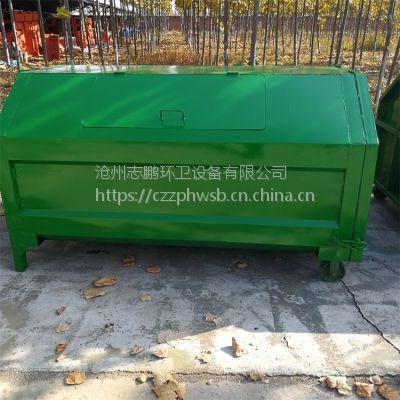 定制户外铁质3立方垃圾箱河北环卫厂家