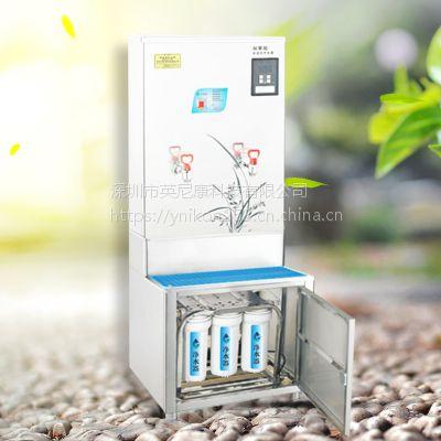 车间厂房开水器饮水机直饮机宿舍开水器客厅直饮机