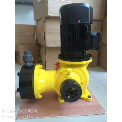 棒棒的650L/h 压力1.6mpa计量泵厂家—大丰益通
