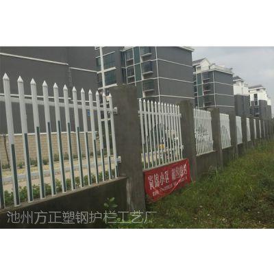 南阳市塑钢护栏-pvc栅栏-好的护栏才放心