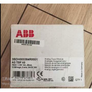 SDCS-COM-5 COAT江西瑞菱自动化ABB控制板